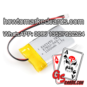marking cards scanner battery